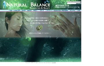 NATURAL・BALANCE